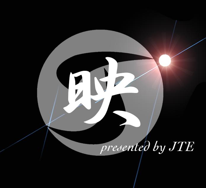 【俳優育成型映画プロジェクト『映』~ei~ Vol.1】