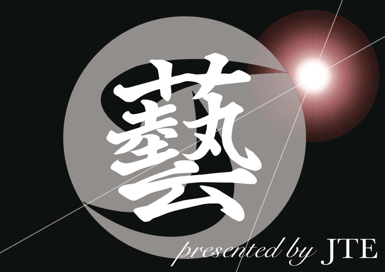 【大阪・ドラマ×舞台】最大完全無料!?新作映画&舞台出演者大募集!!