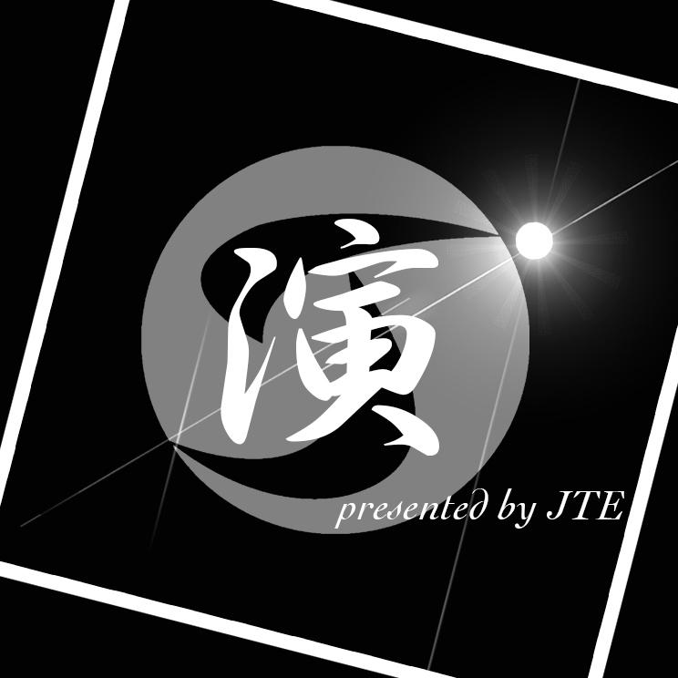 『演』 ~en~ vol.18  これまでにない新しい感覚の新作舞台!