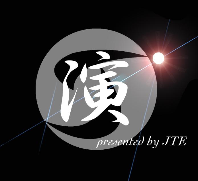 【大阪舞台】『演』~en~ vol.20 アクト×ダンス×モデル JTE版ロミオとジュリエット「42時間のイノセンス」