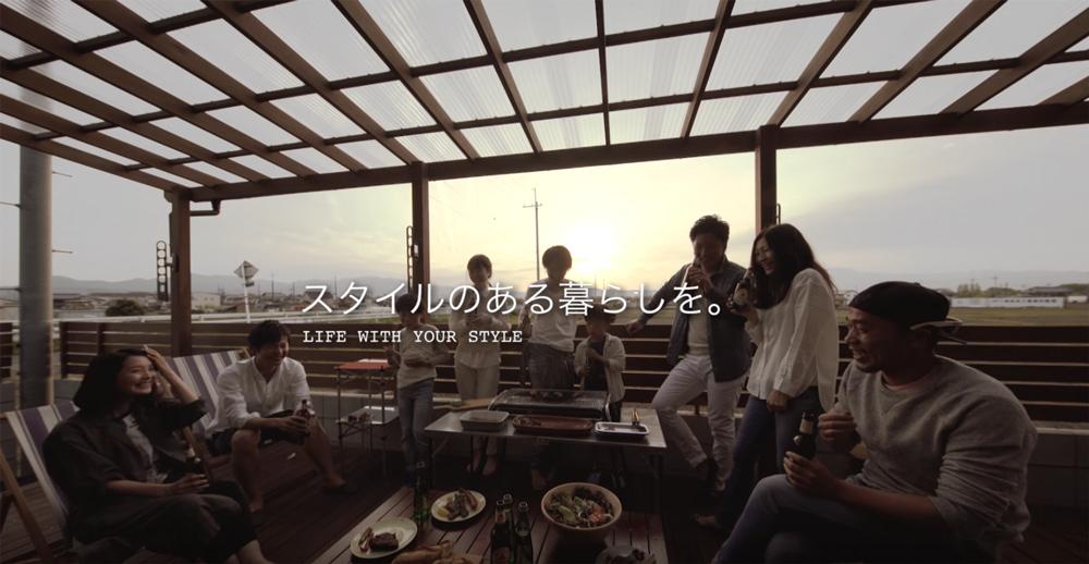 【福山ゆずゆ】marusho home designing