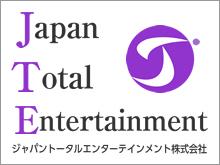 【JTEスクール】10月からレッスン回数が月5回に!