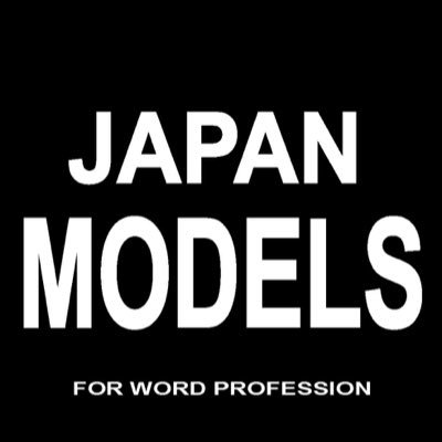 【神宮司遼】JAPAN MODELS Z
