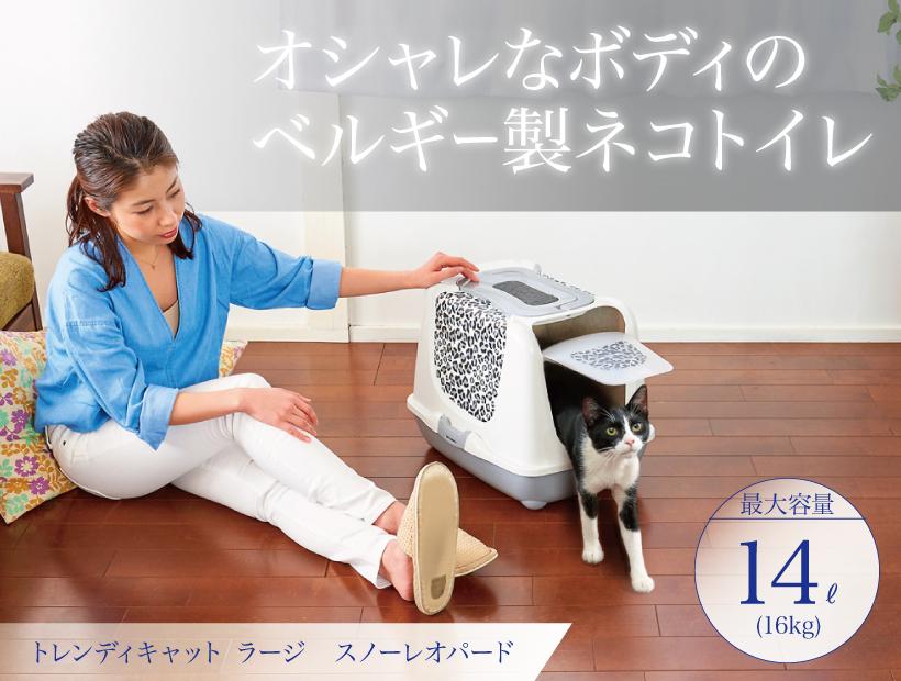 【白河奈々未】株式会社オーエフティー HP