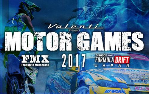【福山ゆずゆ】MOTOR GAMES 2017