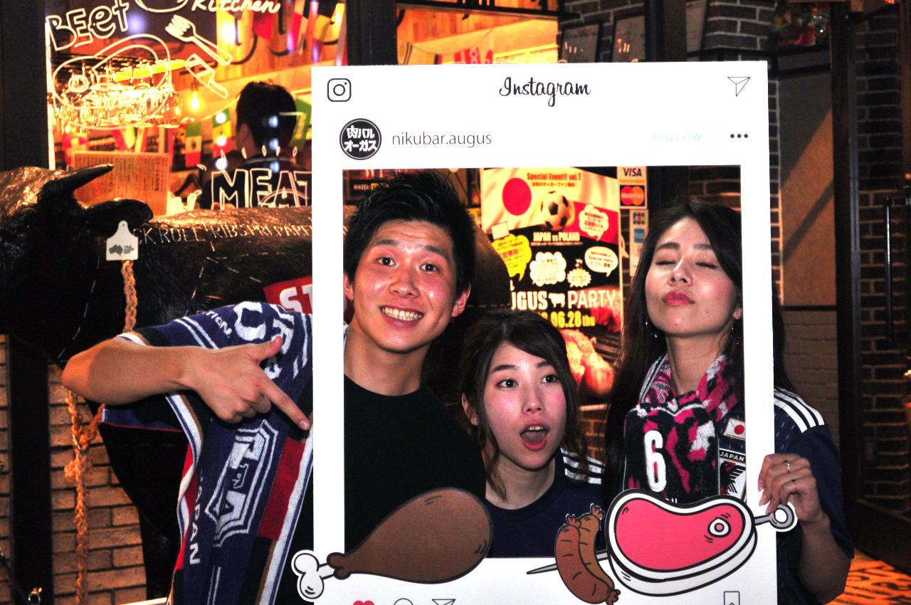 【イベント結果レポート】Special Event vol.1 集え!『本気のサッカーファン集合!』