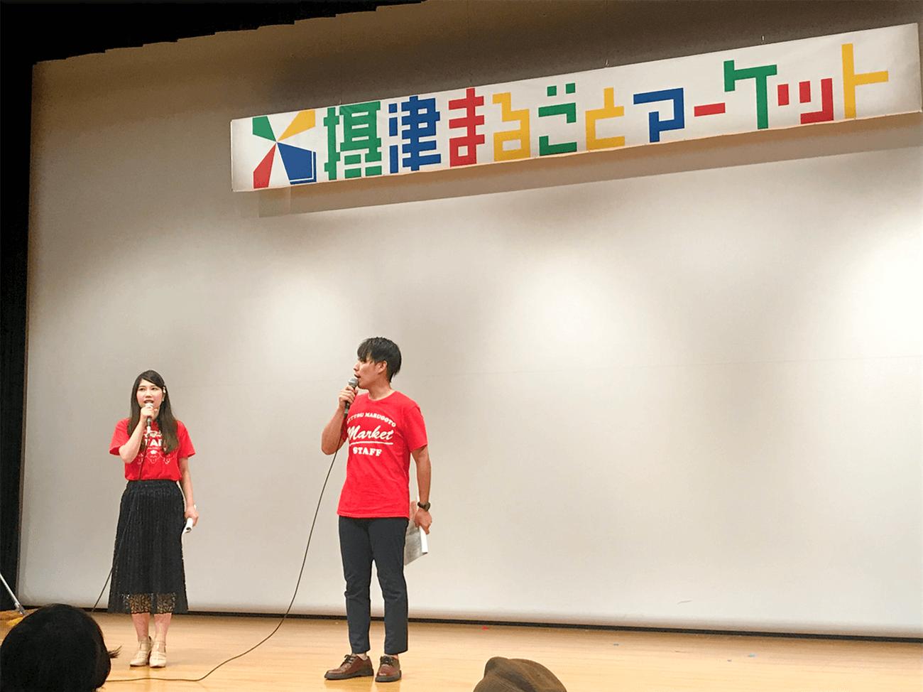 摂津まるごとマーケットVOL.7のイベント司会に、弊社キャストの森下ユウキ・上野湧大が出演しました
