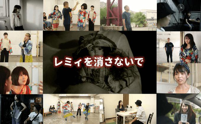 すみのえアート・ビート短編映画「レミィを消さないで」に弊社キャストの吉岡佳奈が出演しました