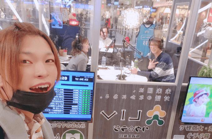 86.2MHz「FMおとくに」にて、古田幸人が「ラジオ ジェイネット・ラボ」のパーソナリティを務めることとなりました!ぜひご視聴ください!