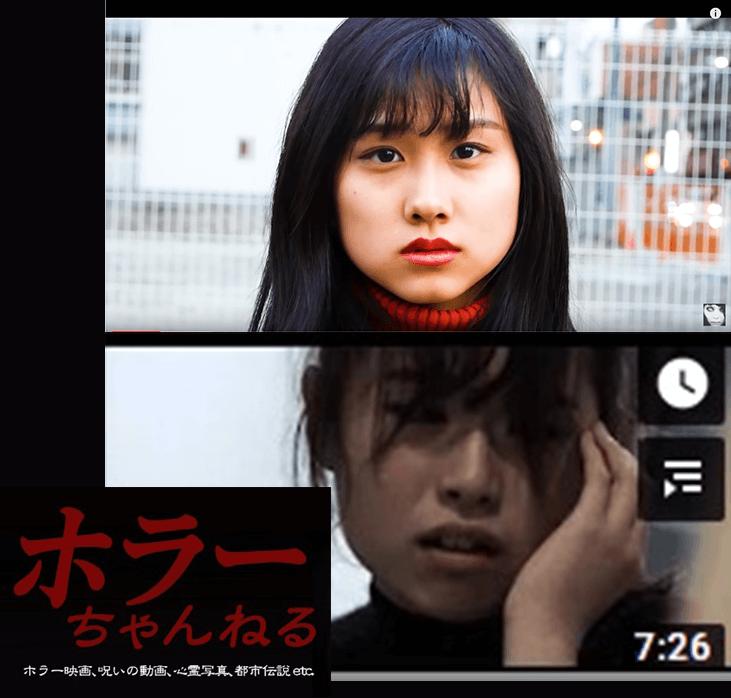 日本最大級のホラー専門YouTubeチャンネル「ホラーちゃんねる」に弊社キャストが出演しています