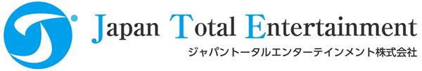 大阪の芸能プロダクション運営 ジャパントータルエンターテインメント株式会社