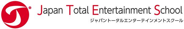 大阪の演技・ヴォーカルレッスン ジャパントータルエンターテインメントスクール,JTEスクール